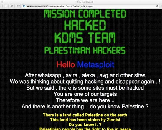هکر فلسطینی