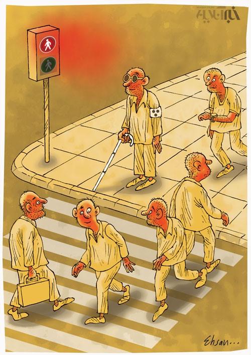 نابینایان