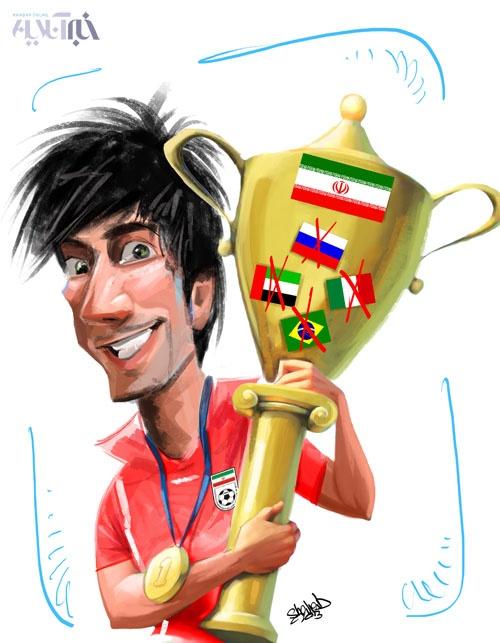 کاریکاتور/ قهرمانی فوتبال درجهان برای اولین بار!