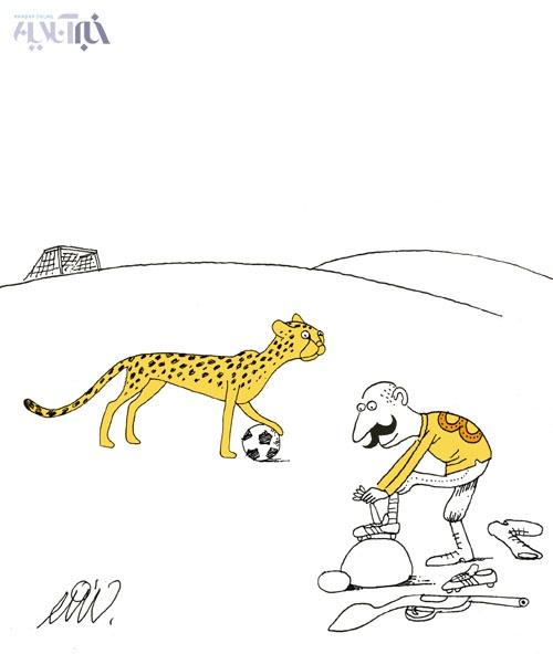 یوز ایرانی در جام جهانی
