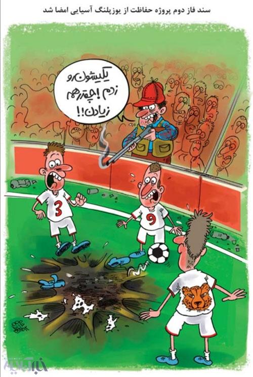 کاریکاتور روزنامه شرق در مورخ 13 آبان 1392 اثر نازنین جمشیدی