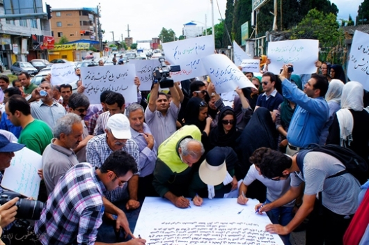 تجمع در برابر باغ گیاهشناسی نوشهر