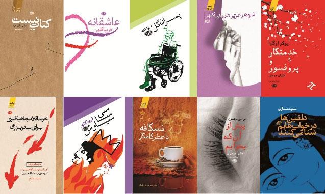 http://images.khabaronline.ir//images/2013/7/920418-bestseller.jpg