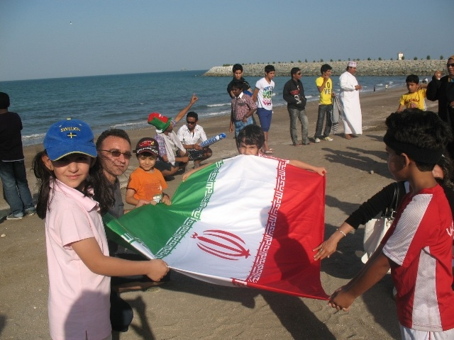 ایرانی ها فوق العاده اند