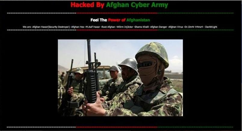 ارتش سایبری افغانستان