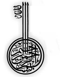 mathkhooneh