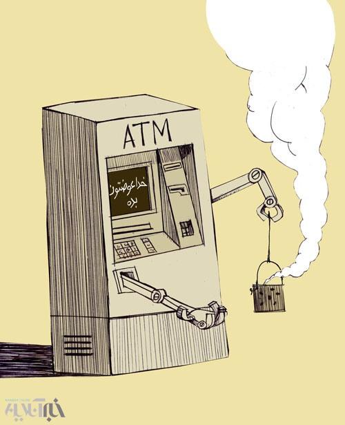 صندوق خالی بانکها