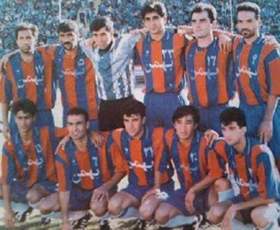 بهمن کرج