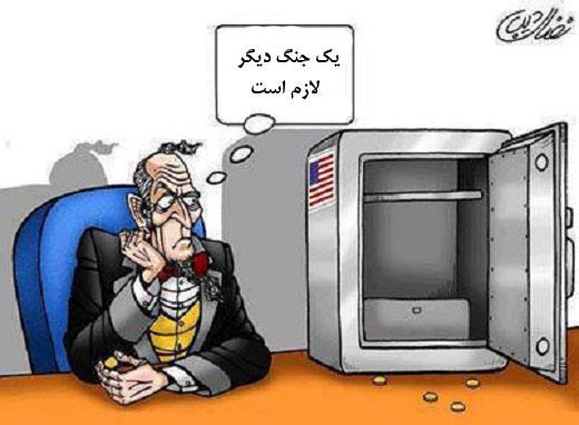 جنگ با سوریه