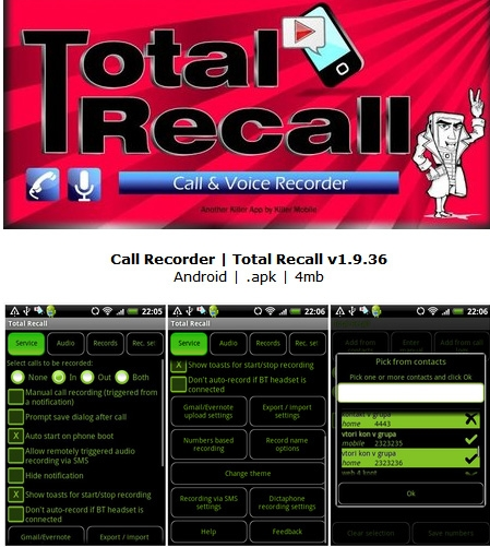 Call Recorder | Total Recall v1.9.36
