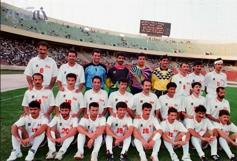 تیم ملی ایران 1992