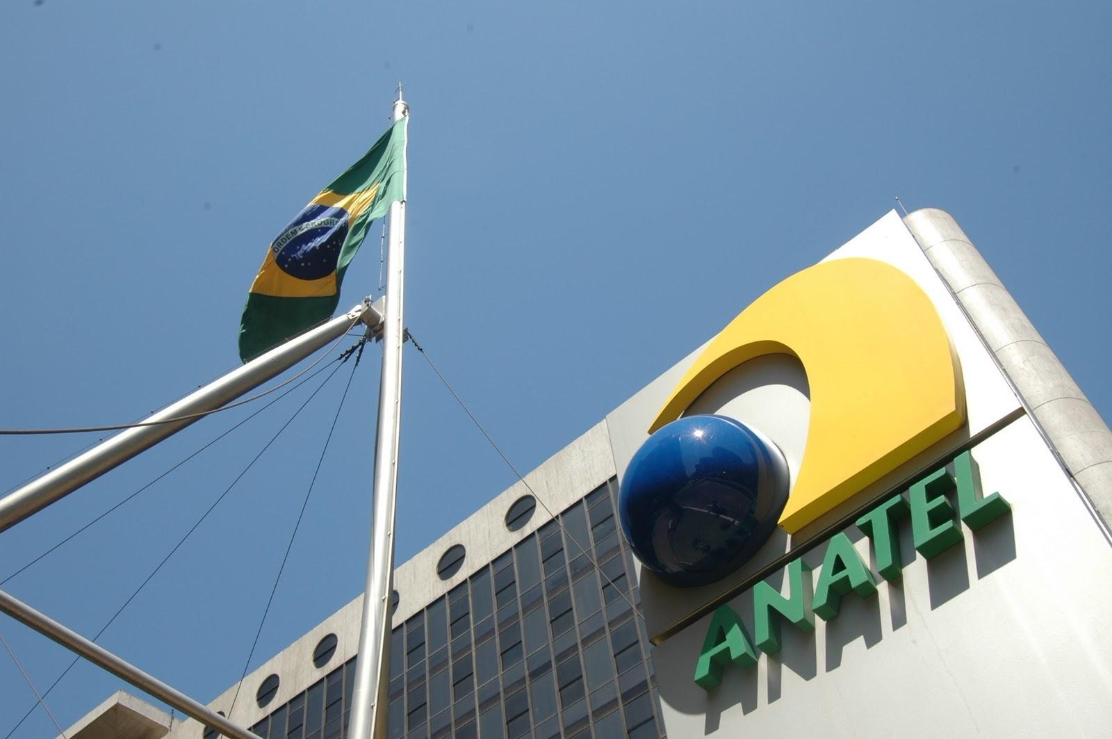 برزیل تجهیزات شبکه