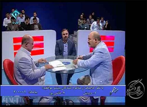 مناظره پایانی بین نادر قاضی پور و محمد درویش