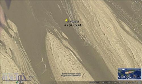 کمترین ارتفاع لوت با 108 متر ارتفاع در فاصله 650 متری نقطه اول