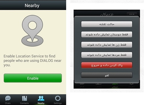 Dialog Nearby
