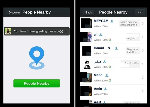 WeChat Nearby