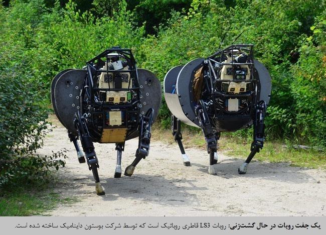 روبات 1