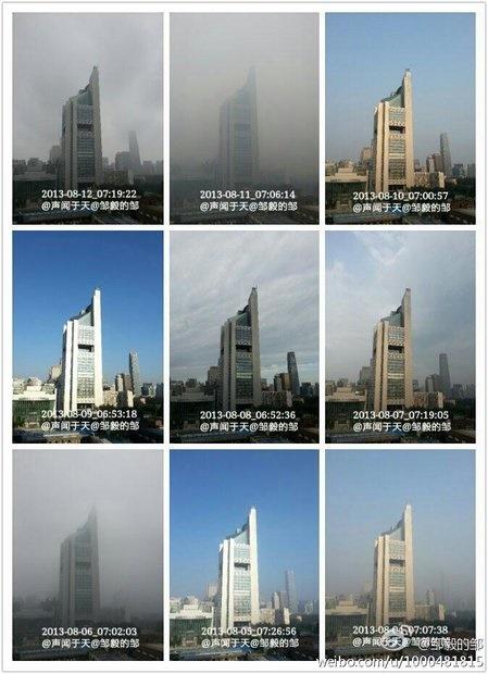 شهری که از تهران آلوده تر است