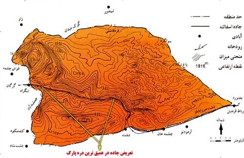 خروج جاده از پارک ملی گلستان