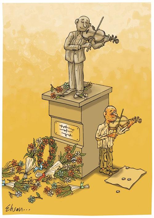 کاریکاتور مرده پرستی