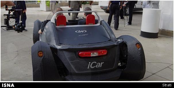 این خودروی 30 هزار دلاری با چاپگر سه بعدی چاپ شده است!/ تولید انبوه از سال آینده شروع می شود