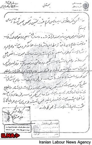 جزئیات دیگری از عملکرد فرهنگی قاضی معلق شده/ سعید مرتضوی چطور با فاکتور جعلی کتاب می خرید؟