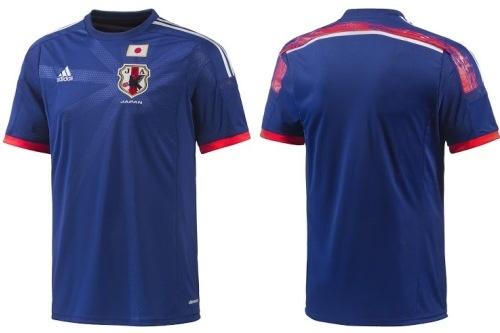 پیراهن تیم ملی ژاپن در جام جهانی 2014