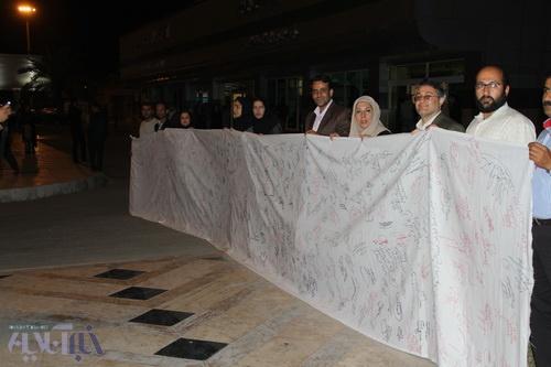 تومار دوستداران محیط زیست بوشهر که مخالف بیرون آوردن رافائل از زیر آب هستند