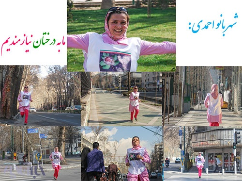 مسیری که شهربانو احمدی از تجریش تا راه آهن پیمود ...