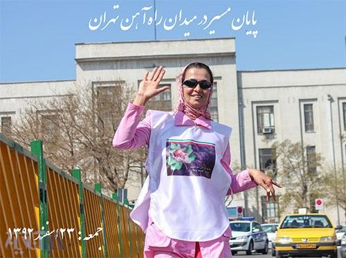 شهربانو احمدی ماشک در ساعت 10:30 صبح (انتهای مسیر: میدان راه آهن تهران)