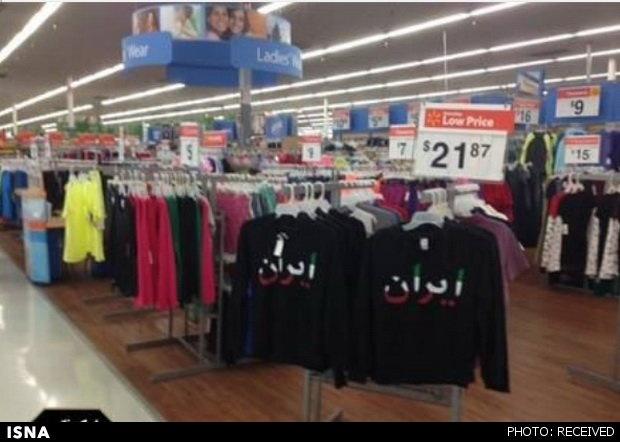 تی شرت ایران