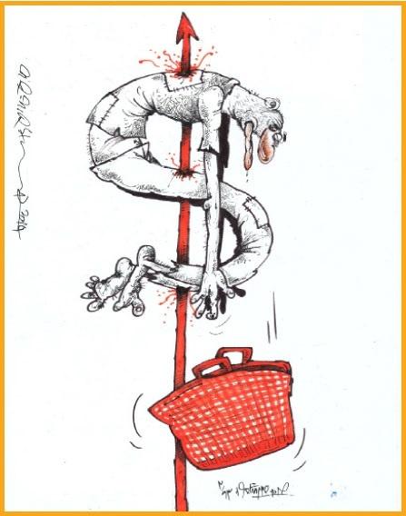 کاریکاتور/ افزایش قیمت دلار!
