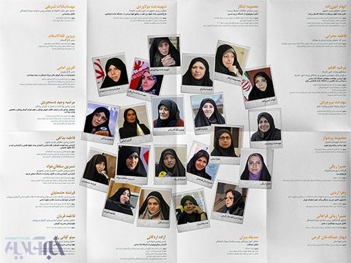 حضور زنان در جامعه,زنان,دولت یازدهم,دولت دهم