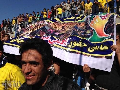 طرفداران تیم فوتبال مسجد سلیمان و نماد طبیعت ایران