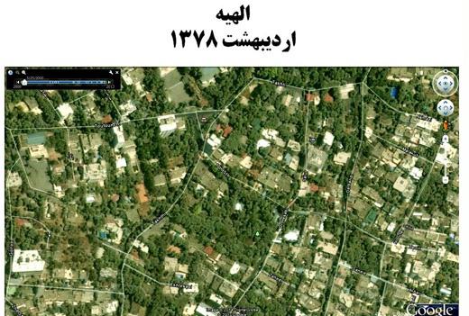 نقشه هوایی باغات تهران