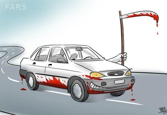 کاریکاتور/ پراید…