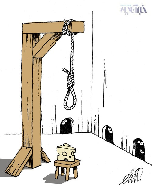 اعدام مفسد اقتصادی