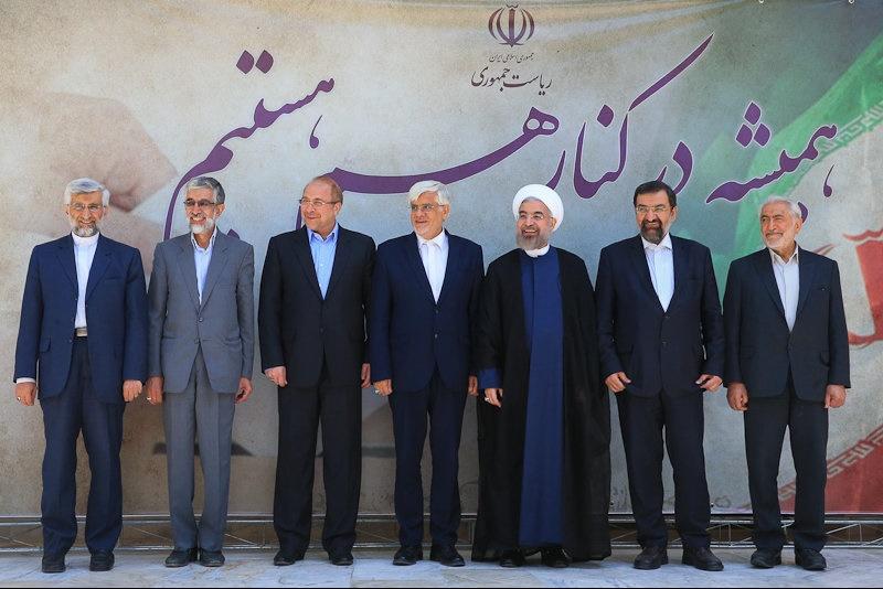 حسن روحانی, دولت یازدهم, انتخابات ریاست جمهوری یازدهم