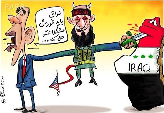 پشت پرده داعش!