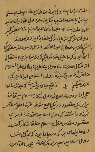 14-7-23-19401901.jpg