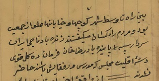 14-7-23-1941802.jpg