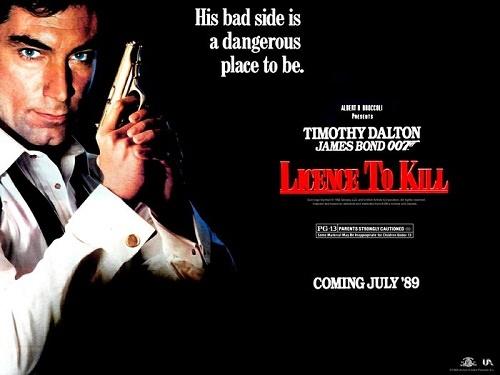 پوستر فیلم «جواز قتل»