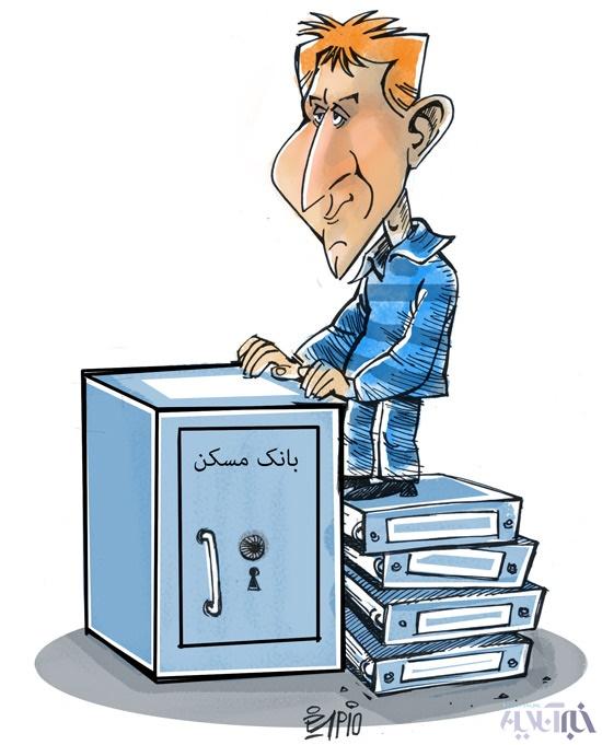 15 11 19 7370babak بابک زنجانی و بانک مسکن