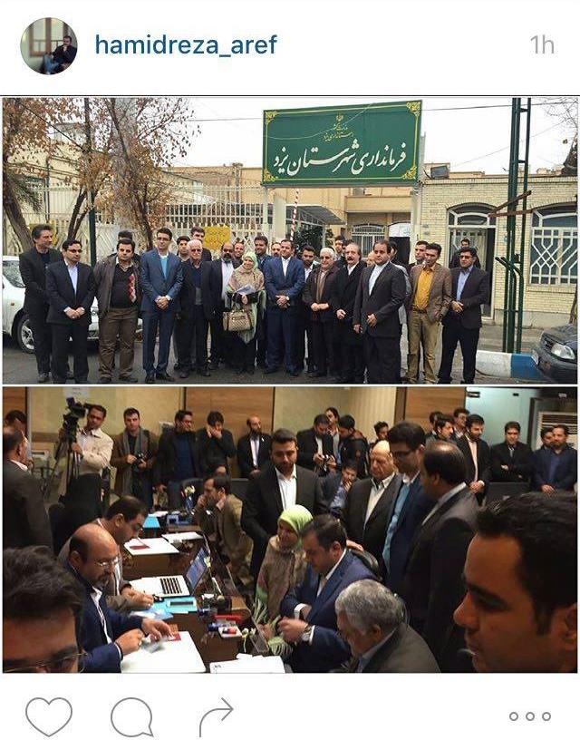 انتخابات مجلس دهم,محمد رضا عارف,قاسم سلیمانی