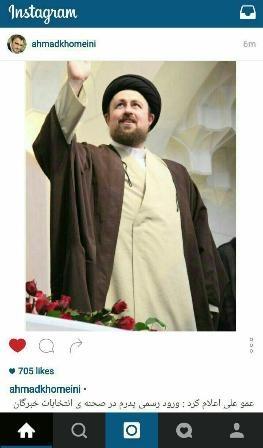 سید حسن خمینی,چهرهها در اینستاگرام,مجلس خبرگان