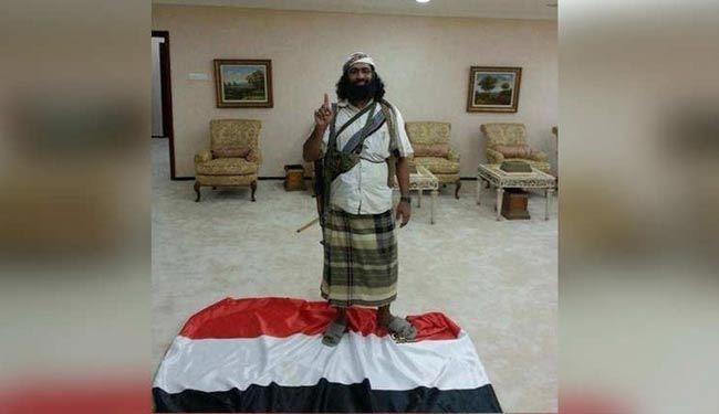 انصارالله , یمن, یمن, القاعده
