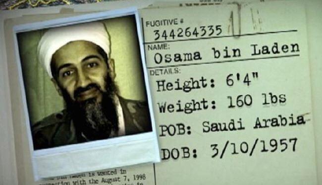 اسامه بن لادن,القاعده
