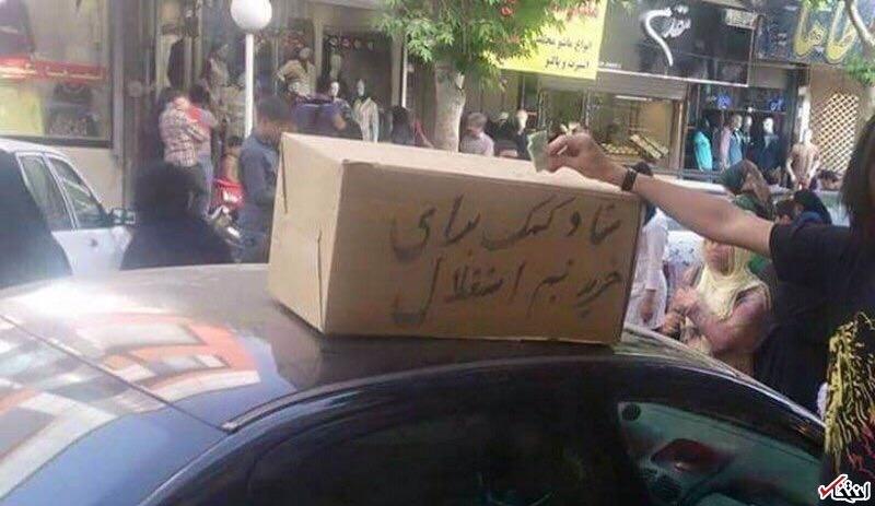 15 5 7 829401 - عکس/ شوخی پرسپولیسی ها با ماجرای خرید استقلال
