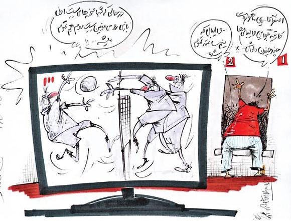 15 6 13 15343unnamed - کاریکاتور/ پخش زنده والیبال از تلویزیون!