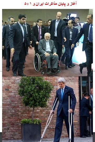 توافق هسته ای ایران و پنج بعلاوه یک,محمدجواد ظریف,جان کری